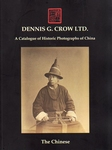 A catalogue of Historic Photographs of China[Crow 1998]