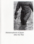 Metamorphosis of Japan after the War. Photography 1945-1964