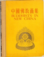 Buddhists in China