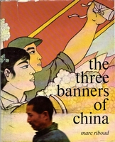 The Three Banners of China