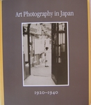 Art Photography in Japan 1920-1940