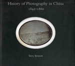 History of photography in China 1842-1860